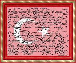 İstiklâl Marşı'nın Kısa Tarihçesi